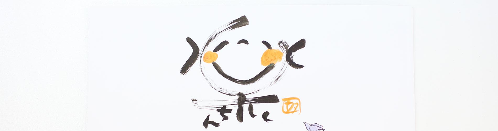 kosuke-950-002