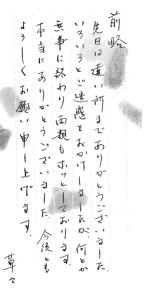 okyakusama4